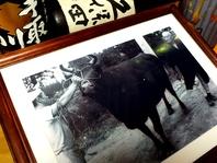 昭和天皇献上『肉の花島』