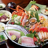 土佐料理 司 茶屋町店のおすすめ料理3