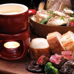 ボーノボーノ 金沢のおすすめ料理1