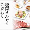【お料理は従業員がお持ちします!】お客様はゆっくりとお食事をお楽しみください。