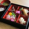 錦城亭 大阪城公園内レストランのおすすめポイント2