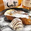 料理メニュー写真フレンチトースト~バニラ添え~