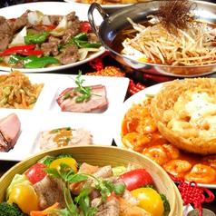 香港厨房 伊勢佐木町店の写真
