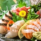 飯場 本店 錦のおすすめ料理3