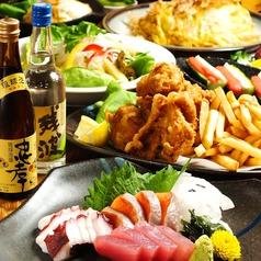 居酒屋 こあくま 西中島店のコース写真