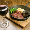 料理メニュー写真牛ハラミのカットステーキ(150g)