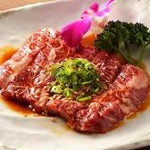 焼肉ダイニング MEGUMIのおすすめ料理3