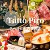 Tatto PIRO 池袋店