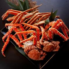 北海道ビール園別邸 蟹市場のおすすめ料理1