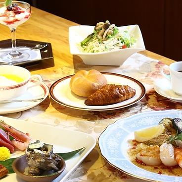 ステーキ 海鮮 リヤン ド ファミーユのおすすめ料理1