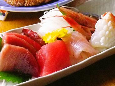 民宿柳亭のおすすめ料理1