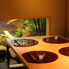 海山邸 中洲Gardenの雰囲気1