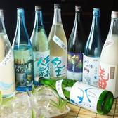 日本酒センター ニューキタノザカ 宴会スペースのおすすめ料理3
