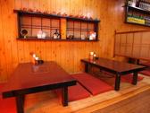 焼肉 東神苑の雰囲気2