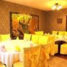 九龍城飯店のおすすめポイント2