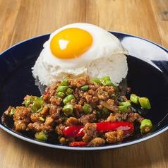 料理メニュー写真ガパオ炒めご飯