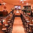 【3階】貸切30名~、20/30/50/80の個室にもレイアウト可能。会社宴会、結婚式二次会やウエディングパーティに◎