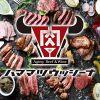 熟成肉バル ハママツウッシーナ 浜松駅前