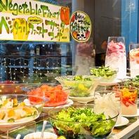 新鮮野菜に多種多様なドレッシング☆スーパーフードも☆