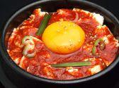 韓国亭 豚や 本店のおすすめ料理2