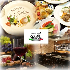 Cucina Italiana ReA クッチーナイタリアーナ レア 赤羽店