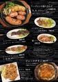 料理メニュー写真フードメニュー6