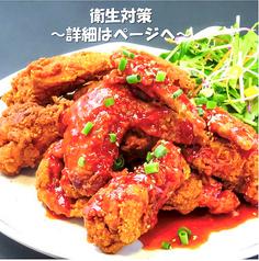 韓国料理 南大門の写真