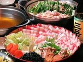 一和 鹿児島 いちわのおすすめ料理2