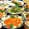 九龍城飯店のおすすめポイント1