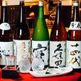 全国から集めた日本酒の数は20本を越えます。なかなかお目にかからない希少な日本酒もご用意しています。