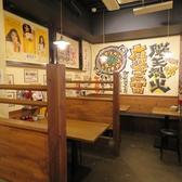 TENHO 餃子酒場 中野坂上店の雰囲気2