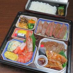 肉ダイニング 恵家のおすすめ料理1