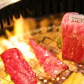 焼肉の牛太 米田店のおすすめ料理2