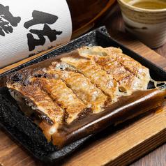 おかとはまのおすすめ料理2