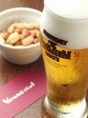 Bar Vassoniel バー ヴァッソニール