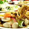 香港厨房 伊勢佐木町店のおすすめポイント1