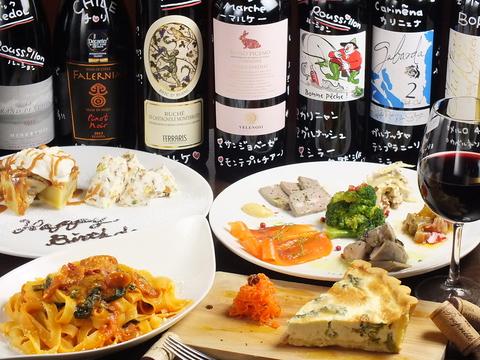 ワインも料理も、旨くて安くて、腹一杯になれるお店にお気軽にお立寄ください♪