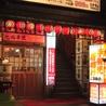 居酒屋 鶴八 名古屋駅前本店のおすすめポイント3