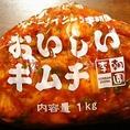 ☆美味しいキムチを求めて!!李朝園のキムチは本場韓国仕込みの味と技に果物や甲殻類などで旨みを引き出し、日本で馴染み深い<かつお節>や<昆布だし>を組み合わせることでまろやかで食べやすい、美味しいキムチが出来上がりました。創業以来一貫して健康な体と心をはぐくむキムチと韓国料理をお届けいたします。