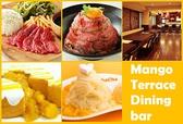 Mango Terrace Diningbar