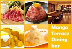 Mango Terrace Diningbarの写真