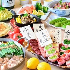 野菜巻き串 焼き鳥 ねじ八のおすすめ料理1