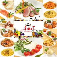 フルーツレストラン AIKAのおすすめ料理1