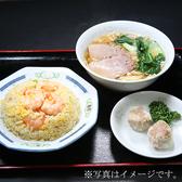 梅蘭 松下IMPビル 京橋店のおすすめ料理3