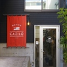 蕎麦前酒場 CAZILOのおすすめポイント3