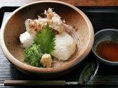 あらえびすのおすすめ料理3