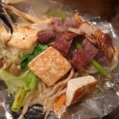 竹蔵 綱島のおすすめ料理3