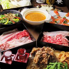 肉フェスタ 川崎店のコース写真