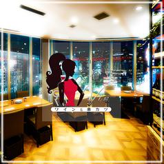 ワインと串カツ GINZA 六覺燈 Vinの写真