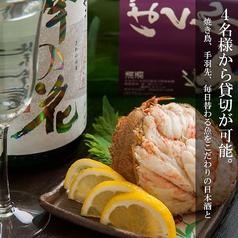 寿司 鳥 肴 万杯屋の写真